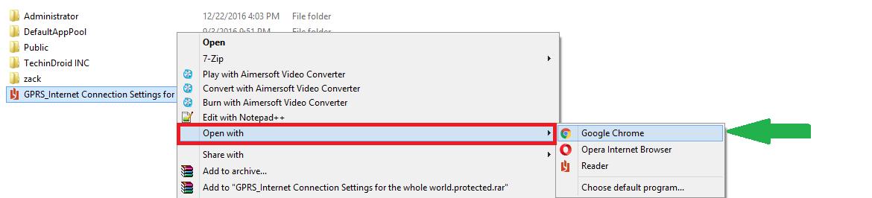 free pdf password remover