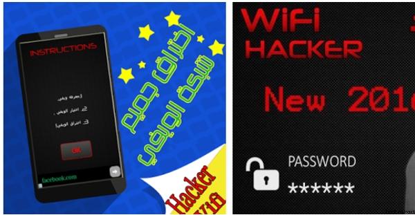 Hack WiFi - Prank