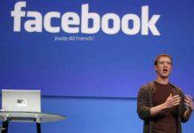 How to invite All friends to like Facebook page By Single Click