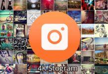 Best Free Instagram Photos Download Software   4K Stogram