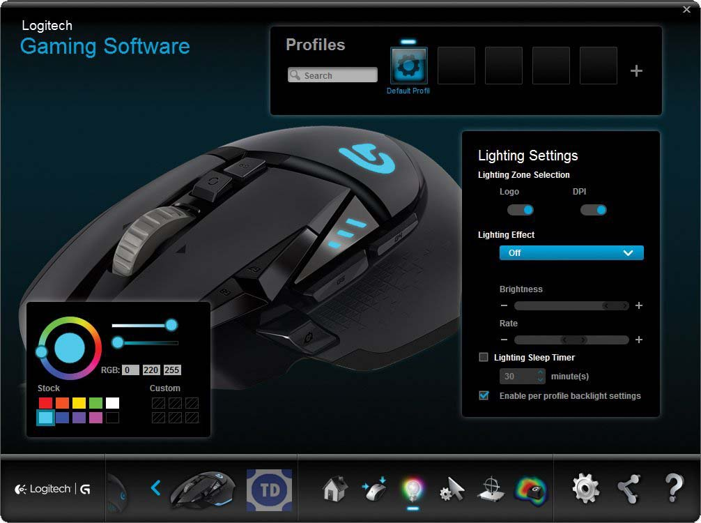 Logitech Gaming Software Download